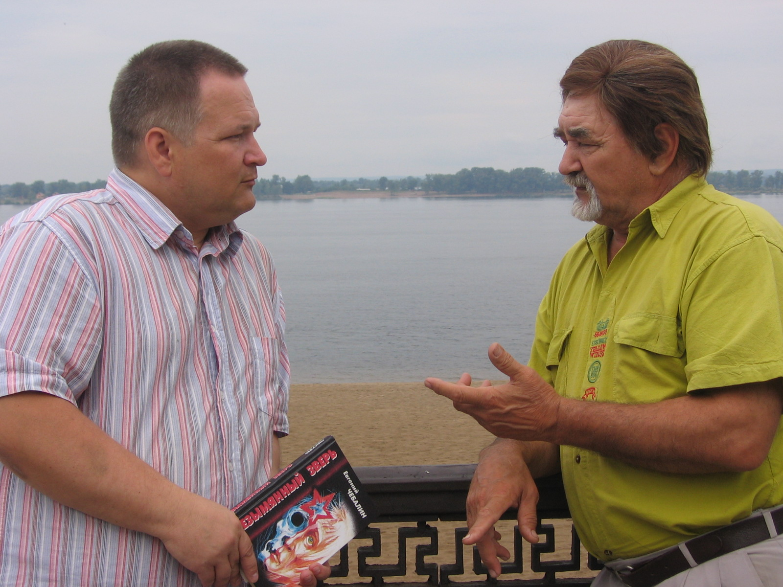 Виктор Гужов и Евгений Чебалин
