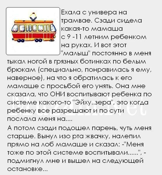 http://img-fotki.yandex.ru/get/6204/51183015.a/0_92582_73b66b48_XL.jpg