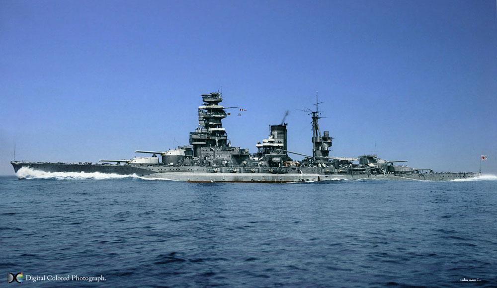 Battleship Mutsu