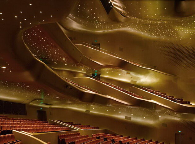 Оперный театр в Гуанчжоу (Guangzhou Opera House). Китай