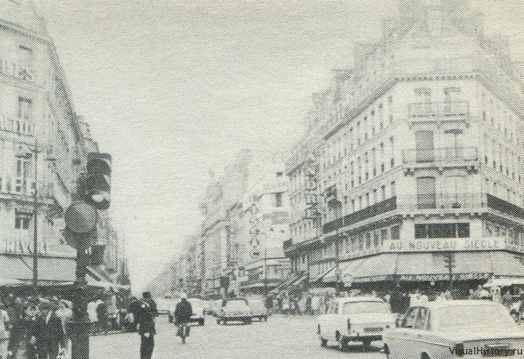 Париж2.jpg