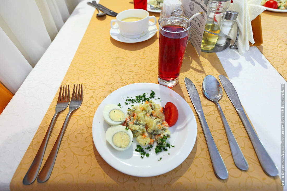 ресторан теплохода стол обед