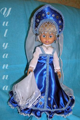 Сшить своими руками русский костюм для куклы