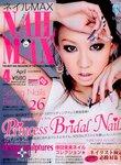 Nail Max 2012-4