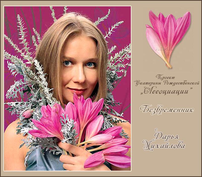 http://img-fotki.yandex.ru/get/6205/121447594.b2/0_814c1_2ec5a3fe_XL.jpg