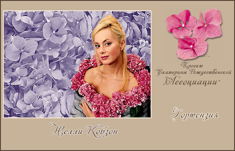 http://img-fotki.yandex.ru/get/6205/121447594.b2/0_814c4_9508d963_XL.jpg