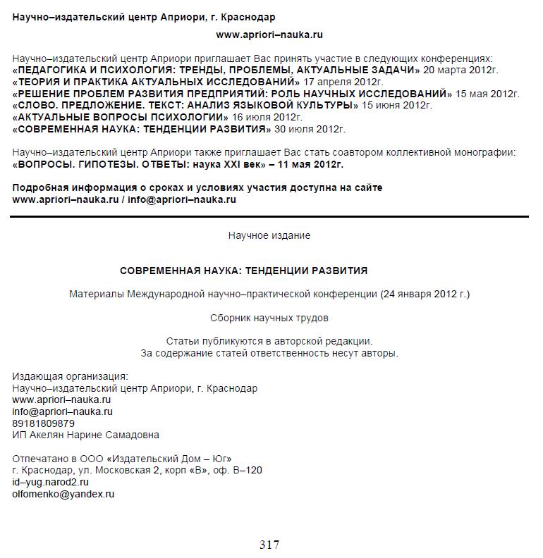 http://img-fotki.yandex.ru/get/6205/126580004.4b/0_b8b12_534737b9_XL.png