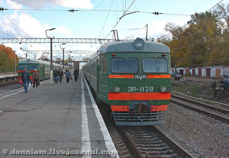 Станция Урванка, город Новомосковск.