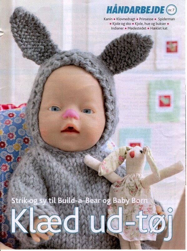 Одежда для мишек и Baby Born