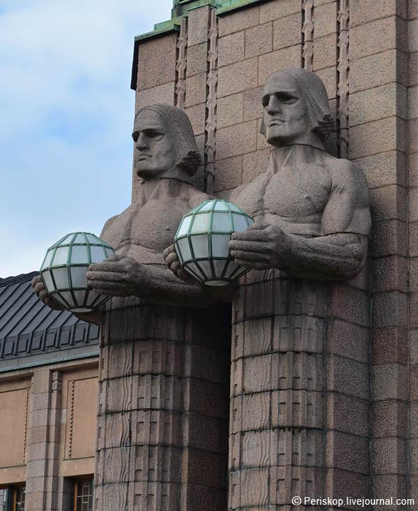 с мартовского Хельсинки,