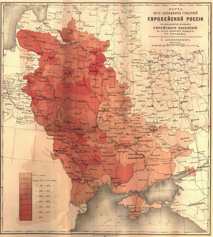 сувалкской губернии на 1872 год новости сводки происшествий