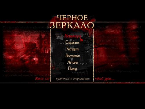 Черное зеркало   Black Mirror (Rus)
