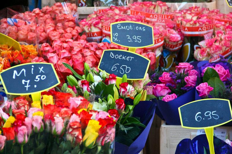 Доставка цветов амстердам москва