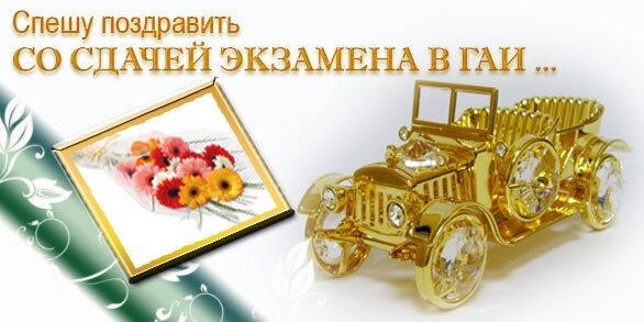 Сценарий юбилея 55 лет женщине Прикольный сценарий