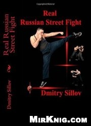 Real Russian Street Fight