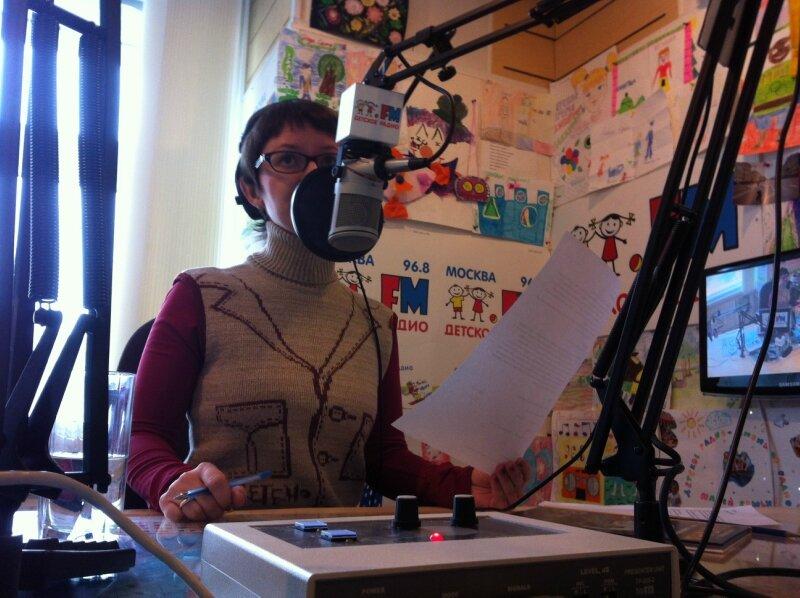 Радио Няня