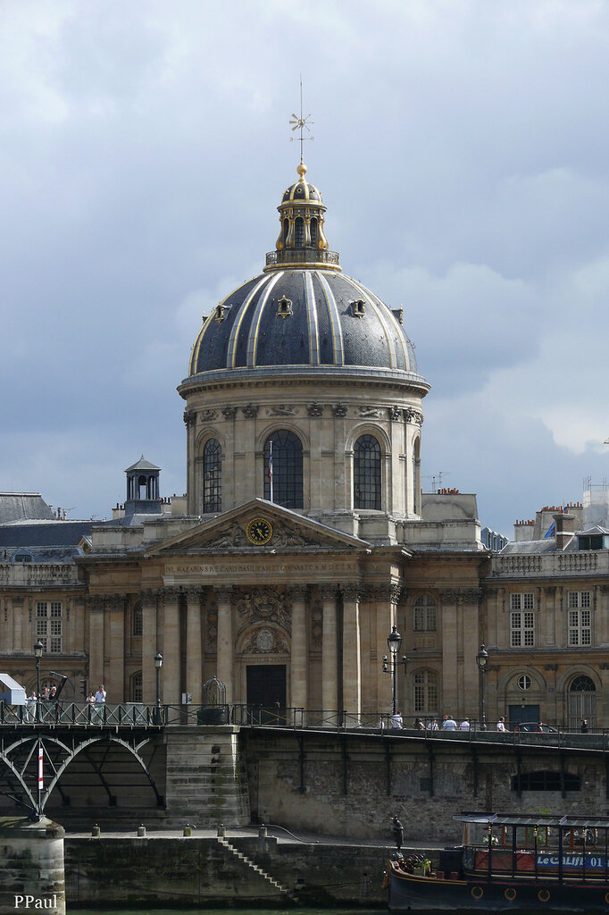 Институт Франции...памятник архитектуры XVII века