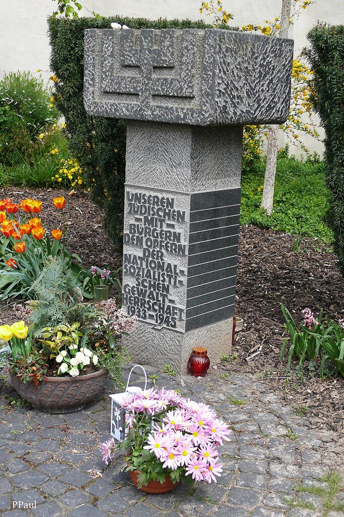 Минора. г.Ойскирхен (Германия)