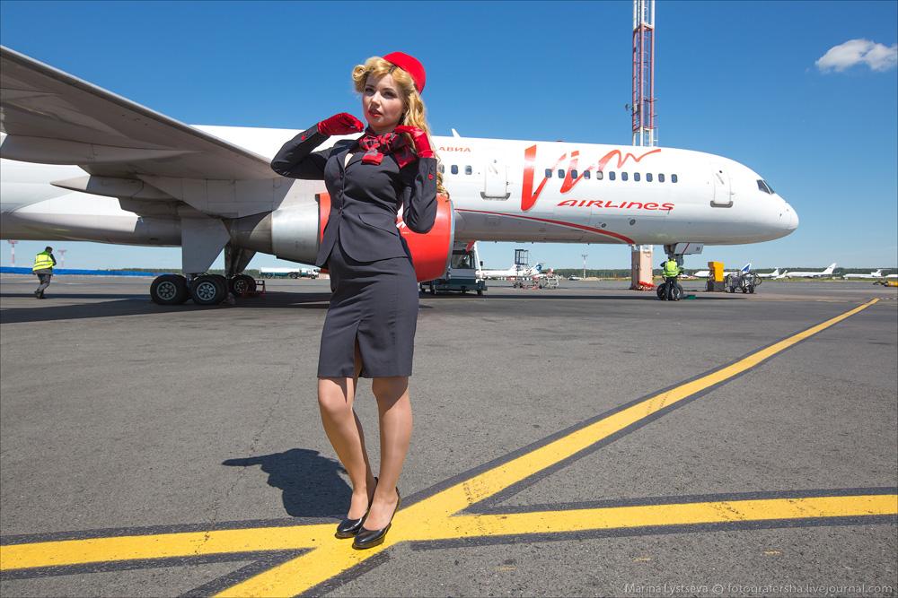 VIM-avia