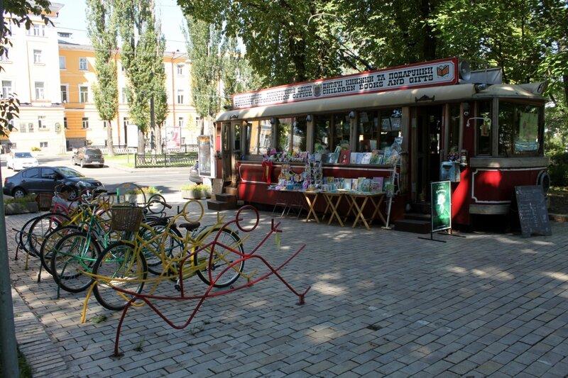 информационный туристический центр трамвай киев