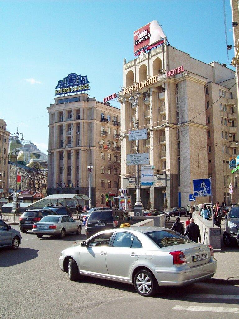 киев гостиница козацкая