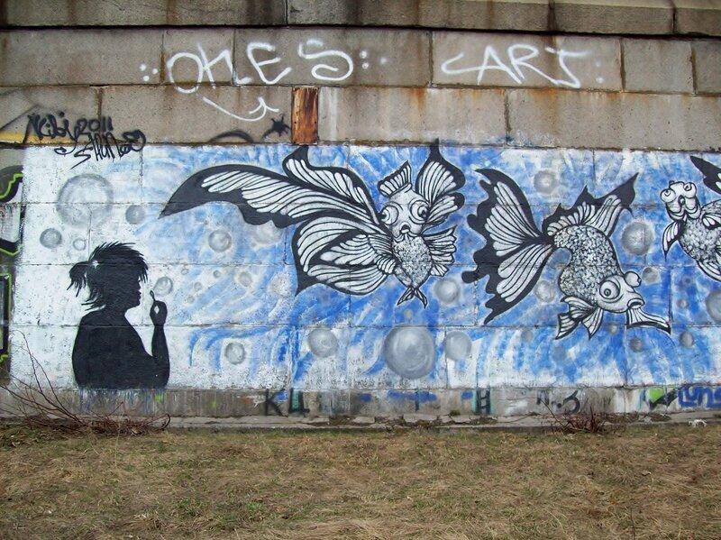 Граффити Мыльные пузыри и золотые рыбки