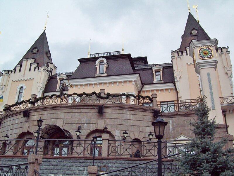 Фасад Кукольного театра