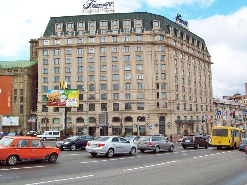 гранд отель киев