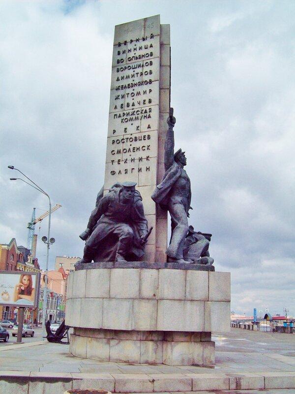 киев Памятник морякам героической Днепровской военной флотилии