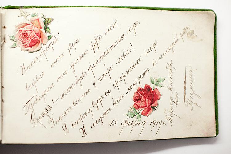 Подписать открытку к цветам руководителю, открытку