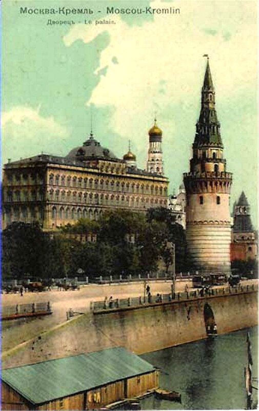 Виды старой москвы открытка