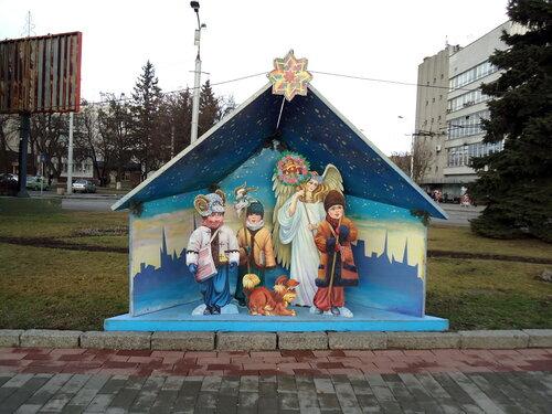 Украина. Луцк. Рождество