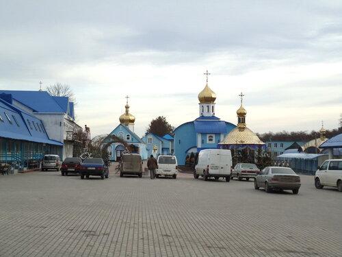 Украина. Источник Святой Анны