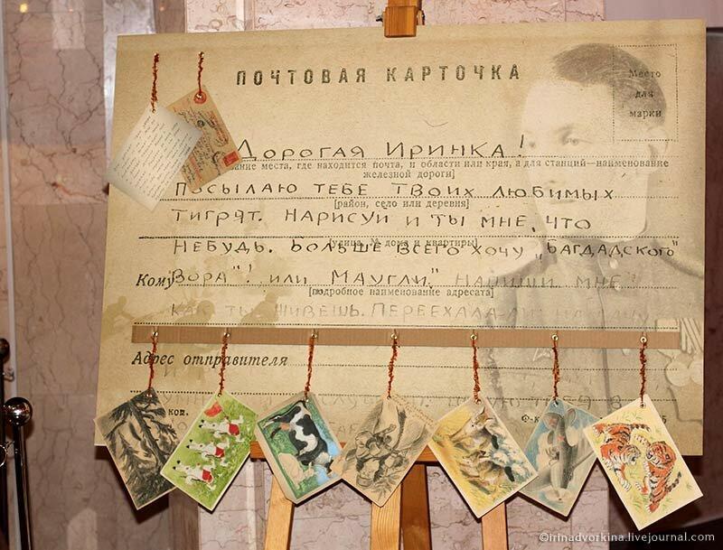 Выставка Трофимовых в Дарвиновском музее