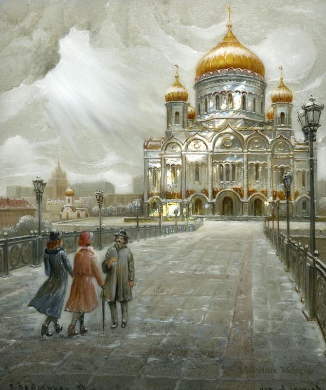 """Предпросмотр - Схема вышивки  """"Русь святая, купола златые.  - Схемы автора  """"malkinaiv """" - Вышивка крестом."""