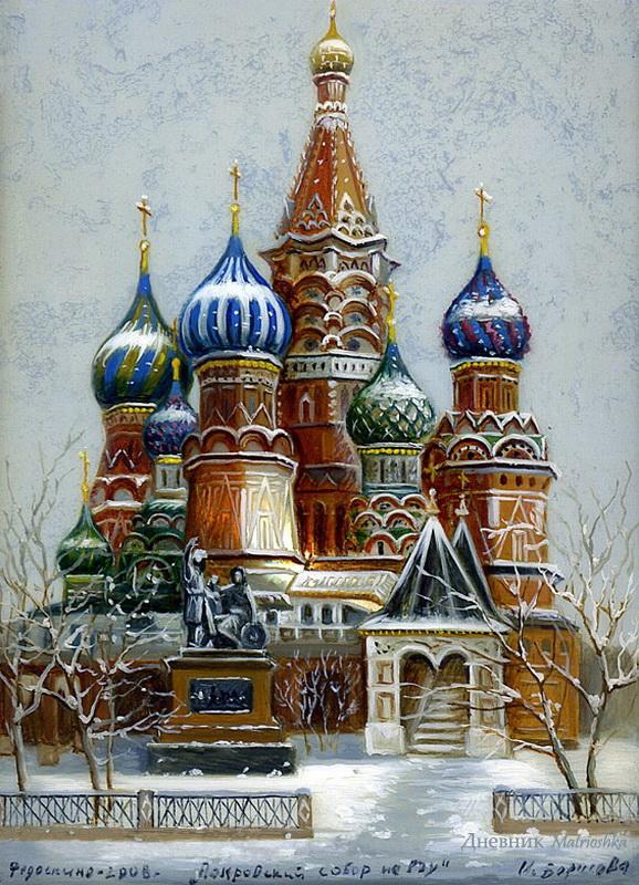 "Схема вышивки  ""Moscow "": таблица цветов."