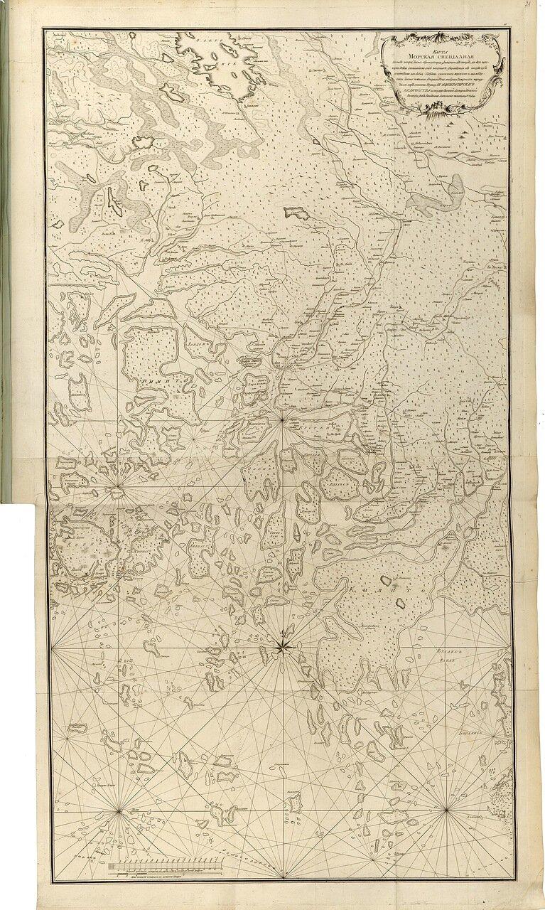 08.  Карта морская специальная