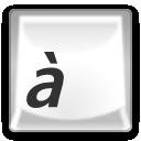 http://img-fotki.yandex.ru/get/6206/102699435.65a/0_8788d_8a89092f_orig.png
