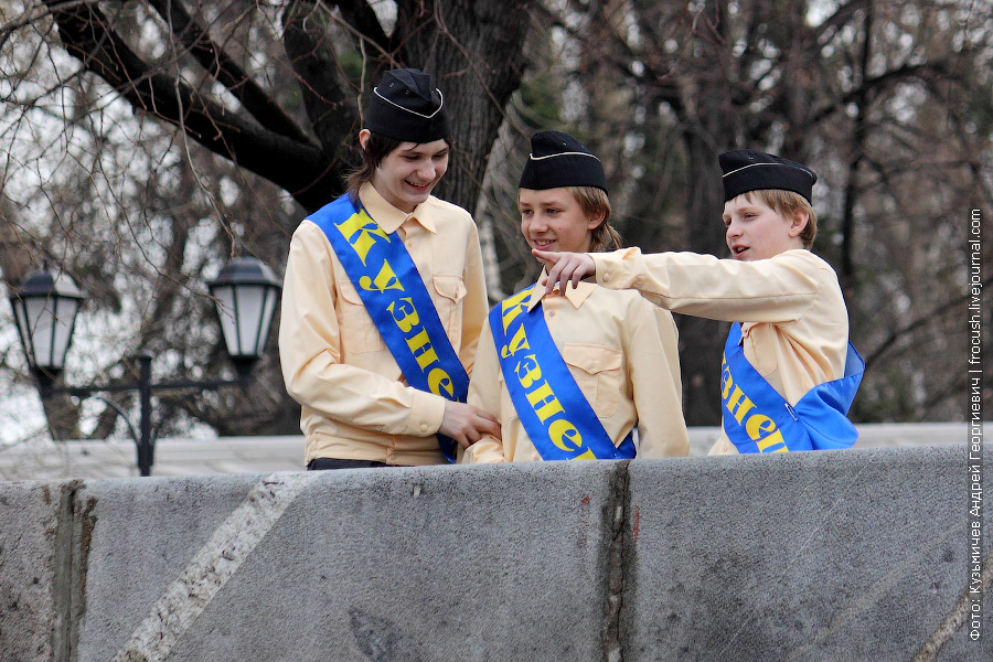 Учащиеся ГБОУ города Москвы Центра образования имени адмирала Н.Г.Кузнецова. «Кузнецовцы»
