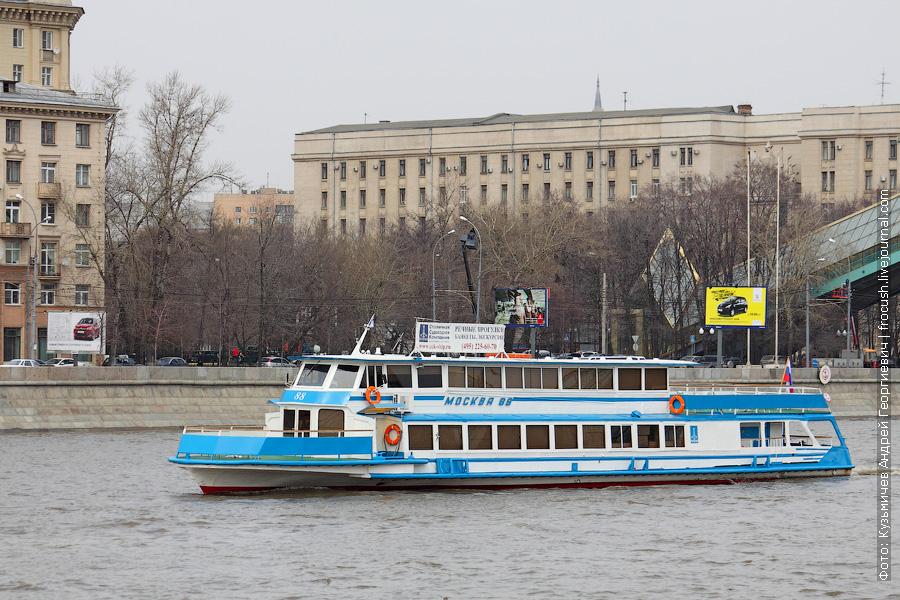 Теплоход «Москва-88»