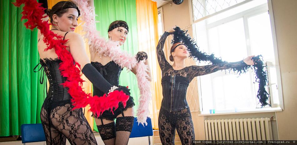 конкурс по STRIP DANCE среди НЕПРОФЕССИОНАЛЬНЫХ танцоров Твери