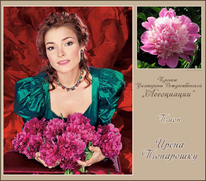 http://img-fotki.yandex.ru/get/6206/121447594.d3/0_84f4c_ec2812d8_XL.jpg