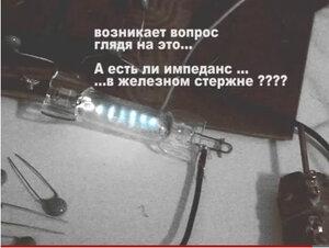 http://img-fotki.yandex.ru/get/6206/126580004.4d/0_ba564_7c00ffb1_M.jpg