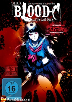 Blood C - The Last Dark (2012)