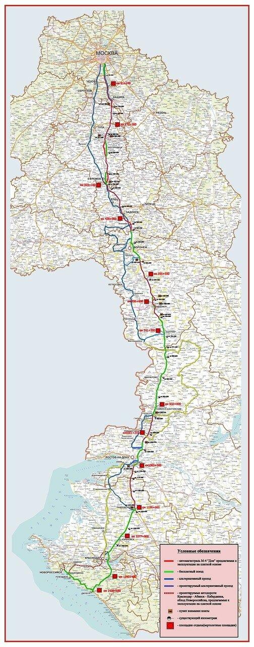 карта схема трассы М4 Дон