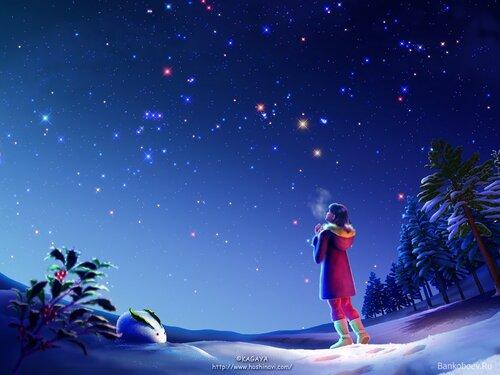 Космос и звездное небо в картинках