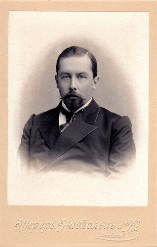 В.М.Чаплин, профессор Московского высшего технического училища. Москва, 1899
