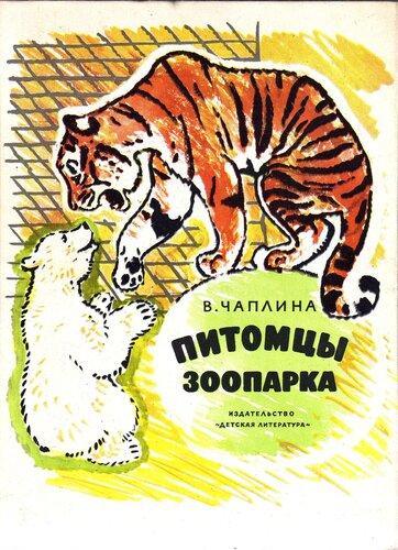 1965 г.