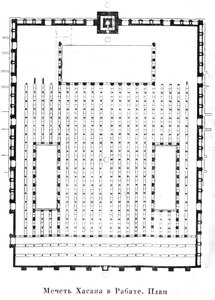 Мечеть Хасана в Рабате, план