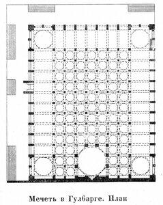 Мечеть в Гулбарге, план